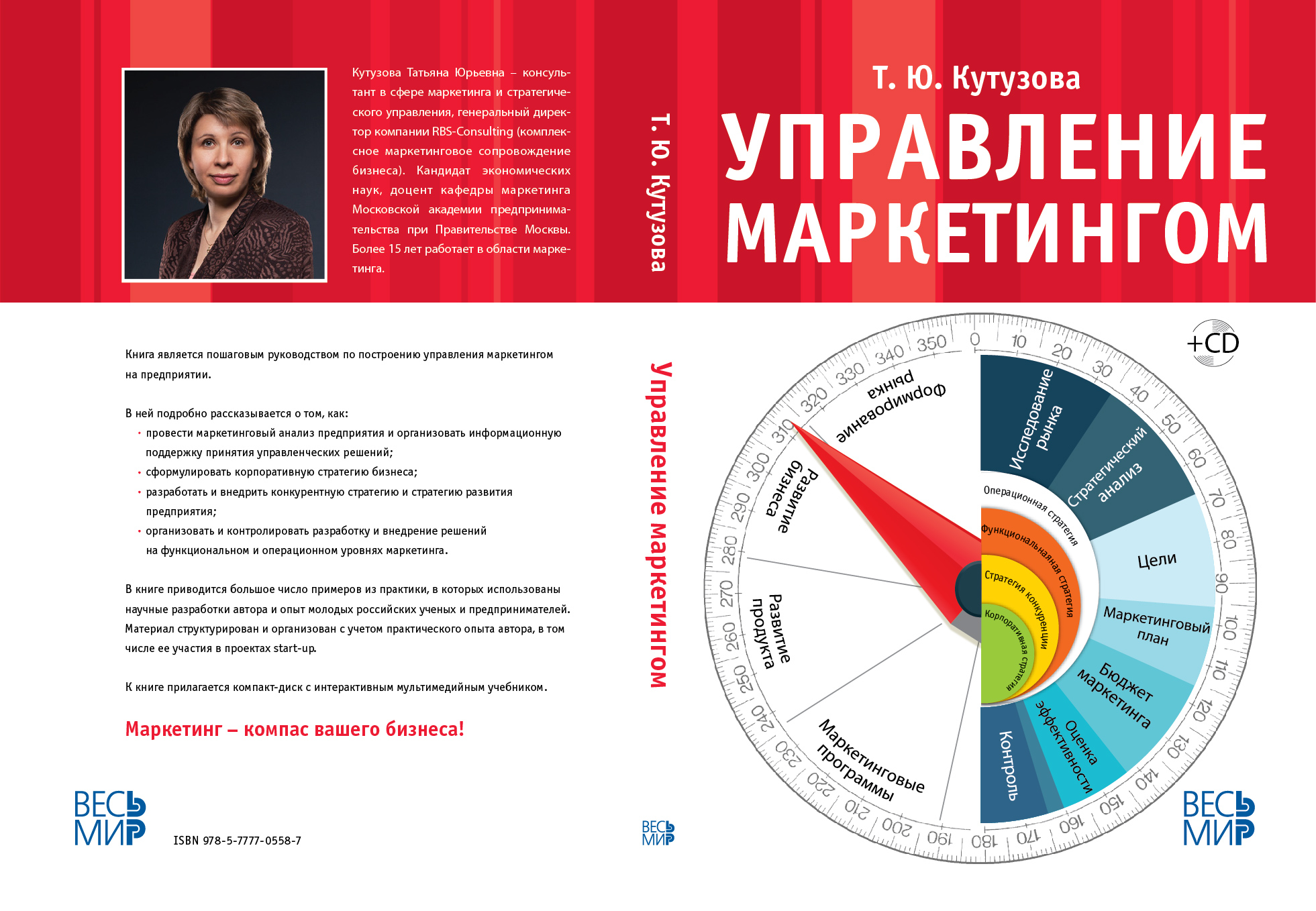 MARKETING-OBLOGKA-01